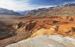 Марсианские горы на Алтае