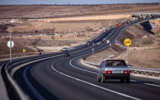 Трасса Таврида в Крыму