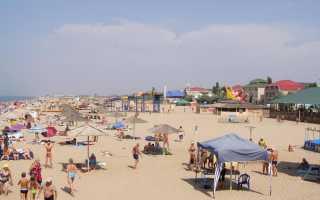 Крым Саки база отдыха Прибой первая линия