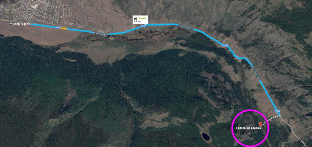 гейзерное озеро как добраться