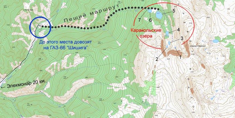 Каракольские озера на карте