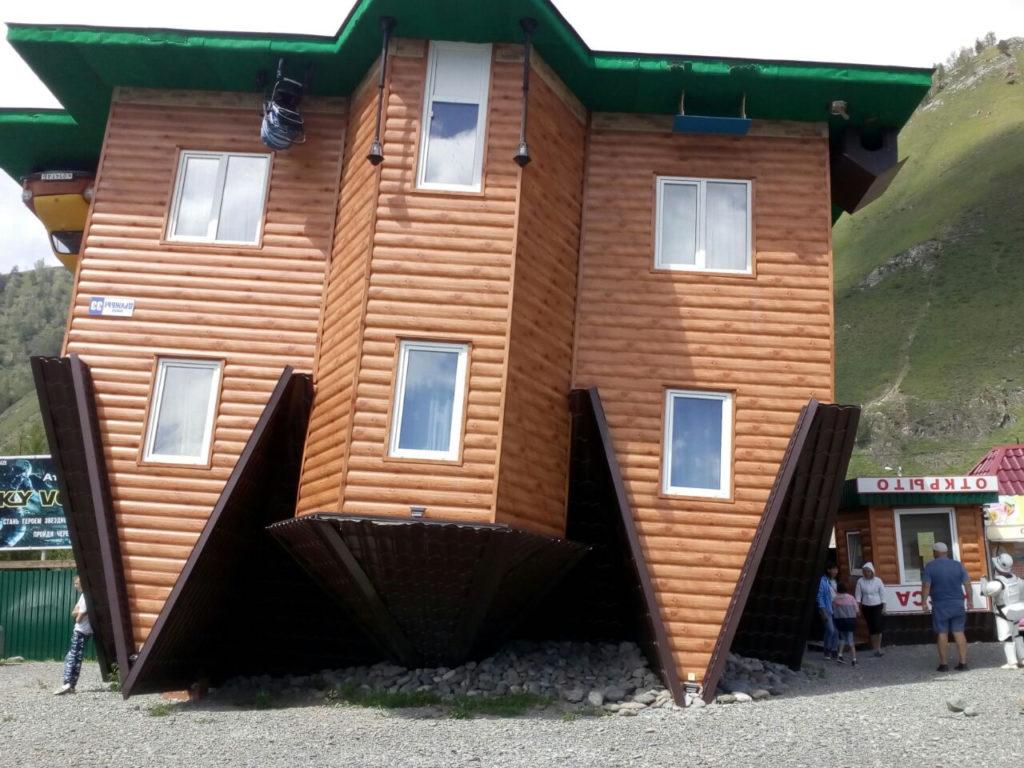 Перевернутый дом манжерок