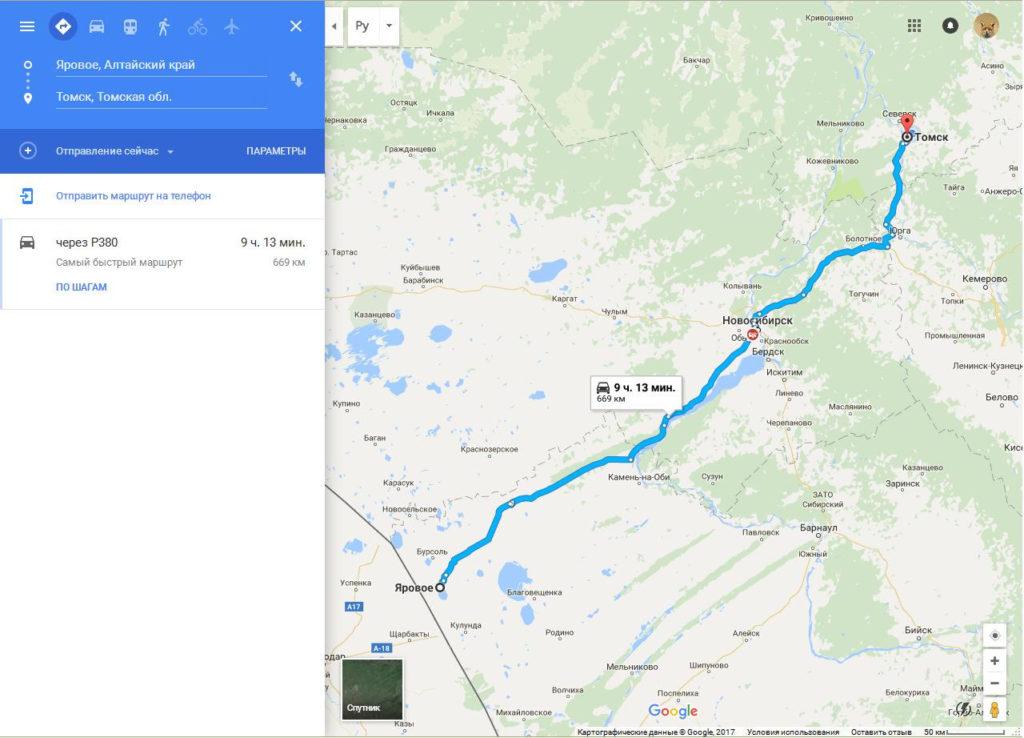 Озеро Яровое как добраться