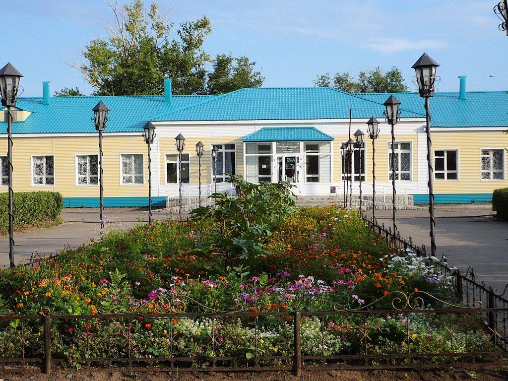 Санаторий Яровое Алтай