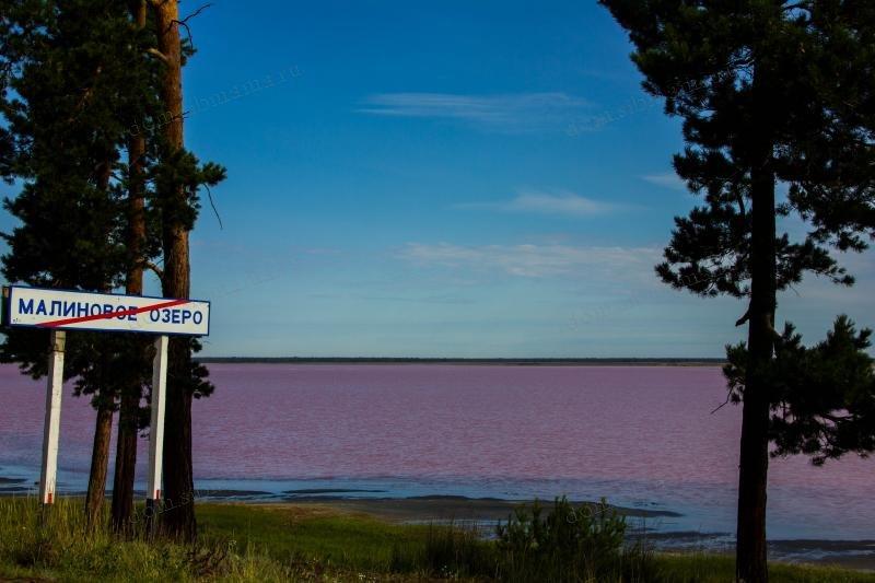 Малиновое озеро база отдыха
