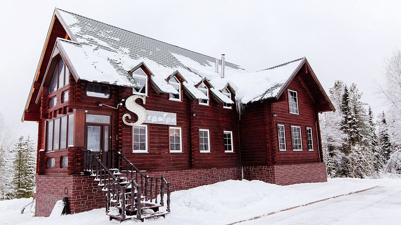 Серебро гостиница в Шерегеше