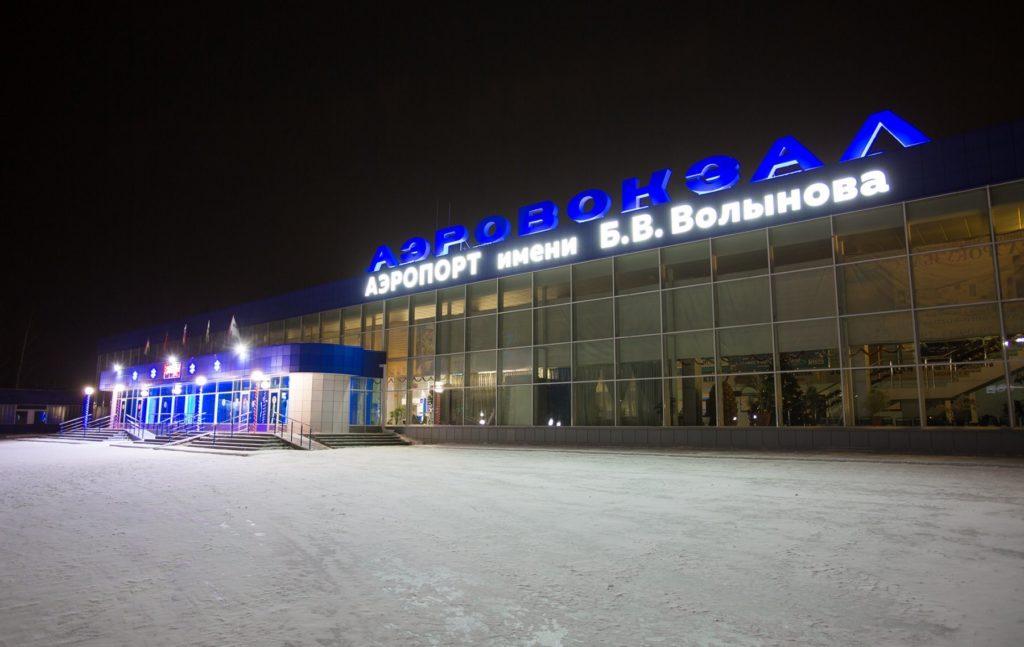 Аэропорт Новокузнецка