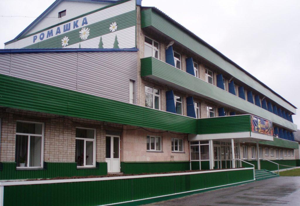 Санаторий Ромашка Таштагол