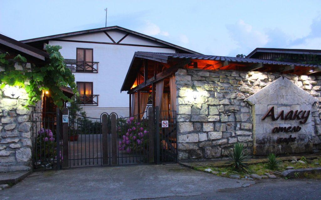 Отель Алаку Абхазия