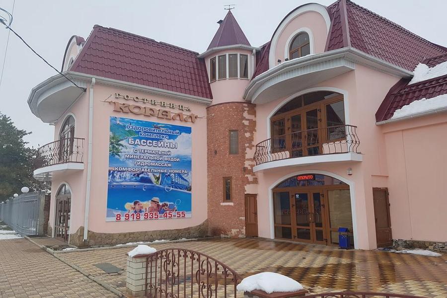 Корал Фэмили гостиница