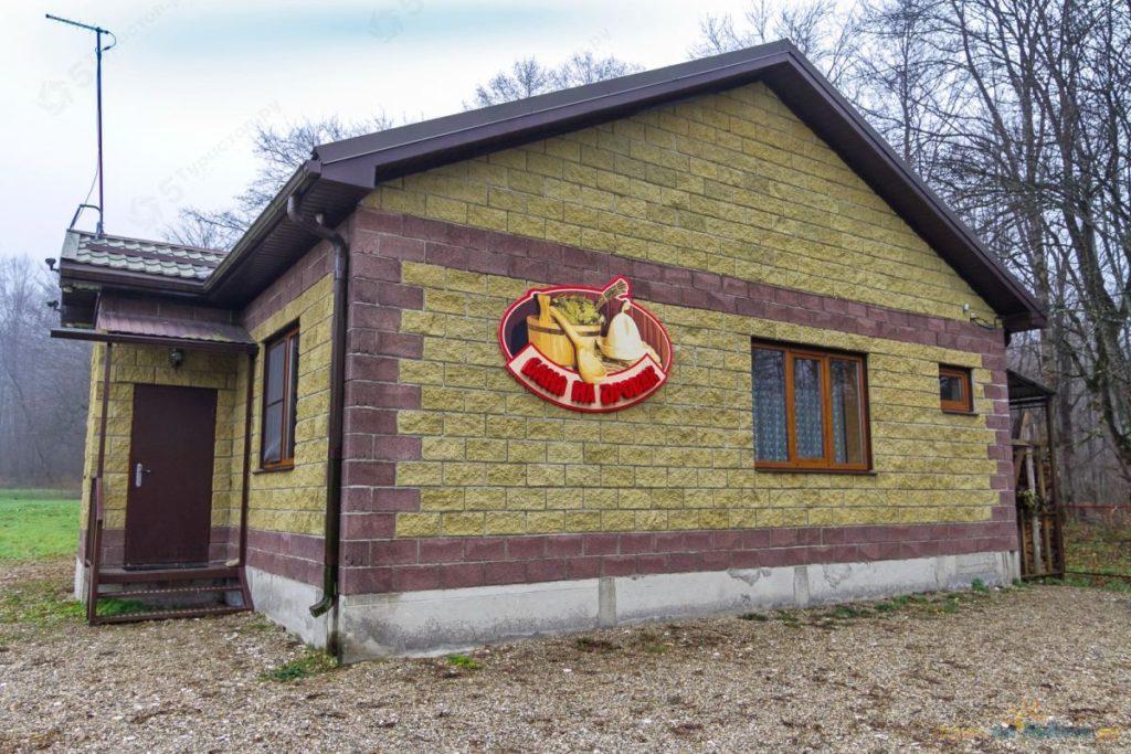 Поляна база отдыха баня