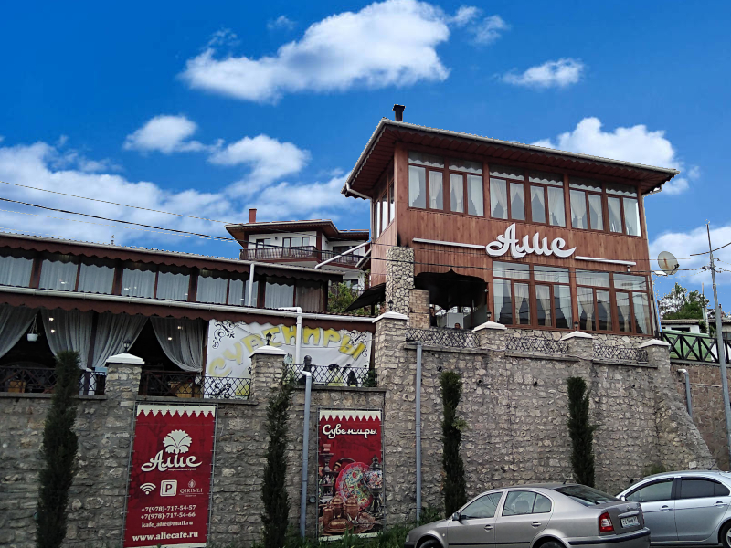 Ресторан Алие Бахчисарай