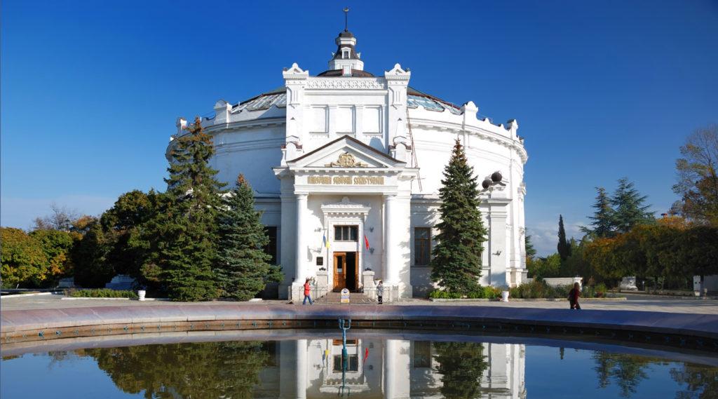 Музей панорама