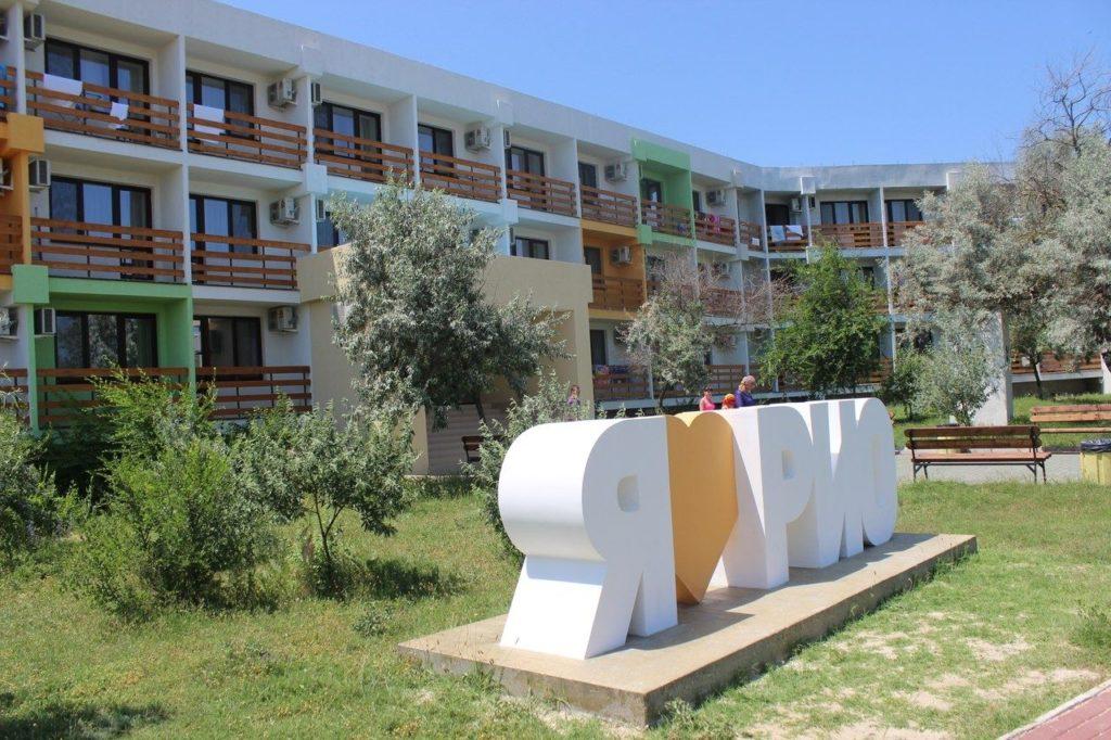 Отель Рио Крым