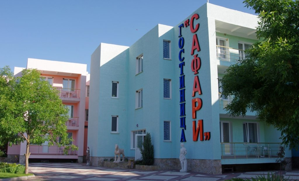 Сафари гостиница Крым