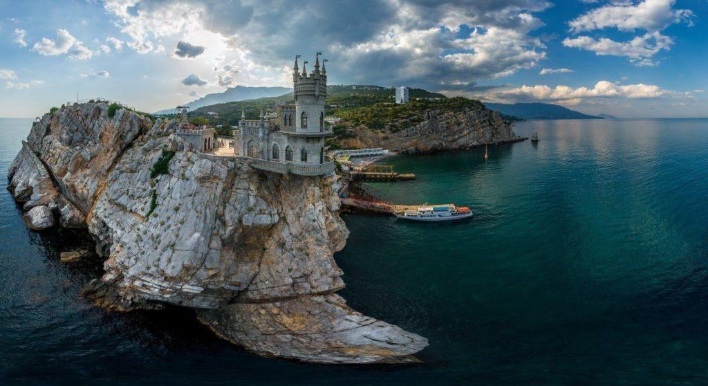 Крым базы