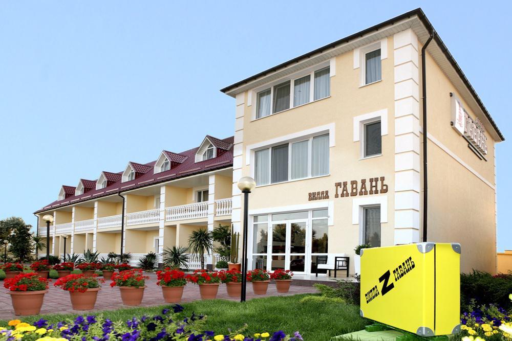 Отель Гавань