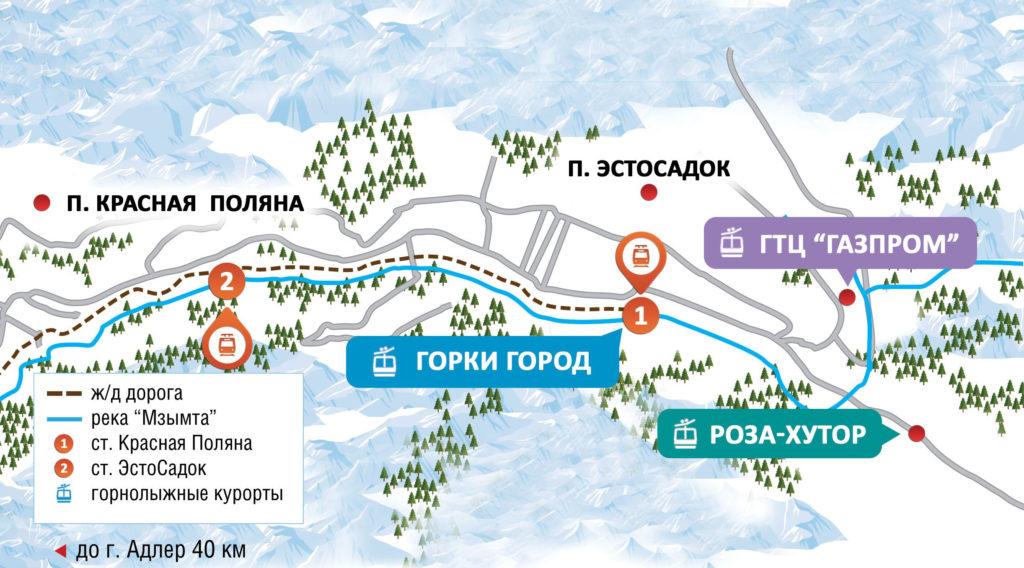 Карта Роза Хутор