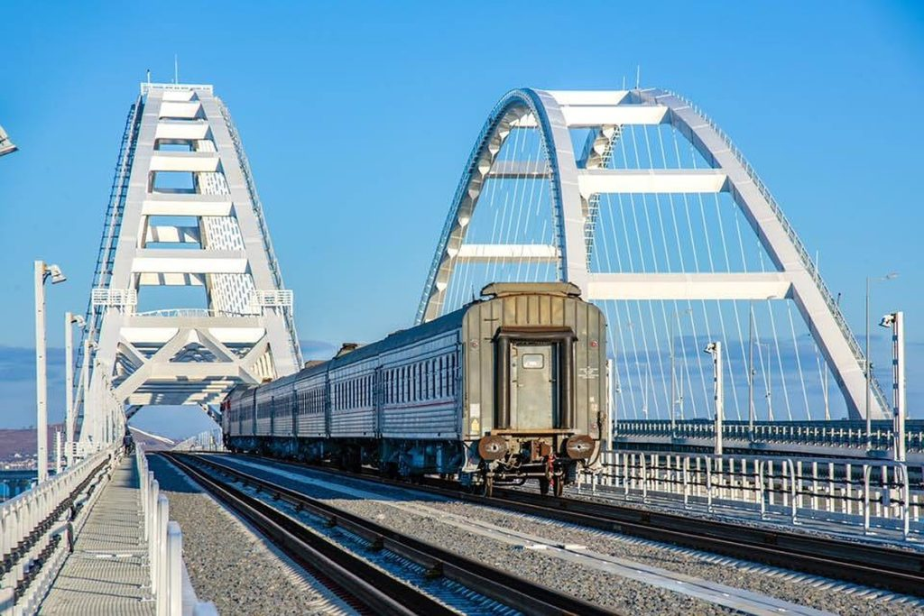 Крымский поезд