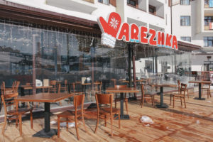 Ресторан Варежка